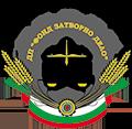 """Център за професионално обучение към ДП """"ФЗД"""""""