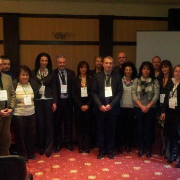 """Провеждане на заключителна пресконференция по проект """" Нова възможност за активна адаптация в обществото """""""